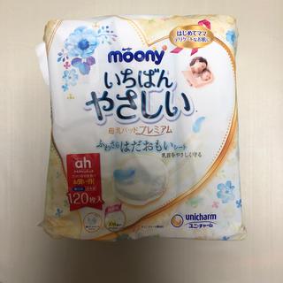 ユニチャーム(Unicharm)のムーニー母乳パッドプレミアム(母乳パッド)