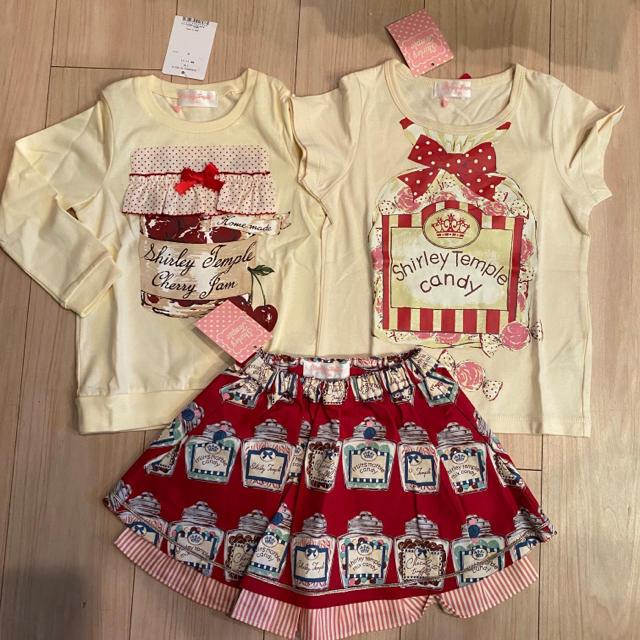 Shirley Temple(シャーリーテンプル)のご確認用 キッズ/ベビー/マタニティのキッズ服女の子用(90cm~)(Tシャツ/カットソー)の商品写真