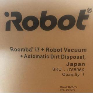 iRobot - 【新品・未使用品】ルンバ i7+ (送料込)