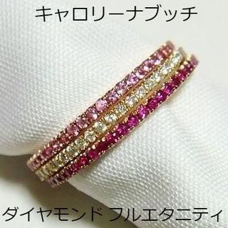 H.P.FRANCE - 【キャロリーナブッチ】K18YG ダイヤモンド フルエタニティリング 8号 廃番