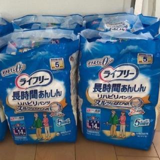 【たまよし様、専用♪】】リハビリパンツ・Lサイズ4袋(その他)