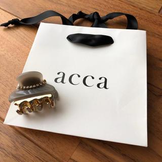 acca - acca クリップ ニューコラーナ スモール グレー