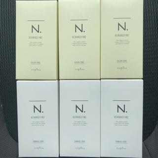 NAPUR - エヌドット N.ケラリファイン  集中ケア  カラーヘア用&ダメージケア用