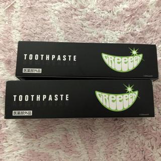 GReeeen 歯磨き粉 2コセット(歯磨き粉)