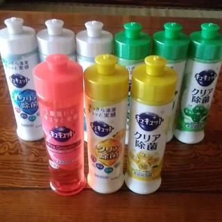台所用洗剤キュキュット9本まとめ売り(洗剤/柔軟剤)