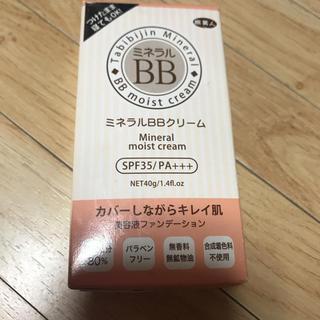 旅美人ミネラル BBクリーム 40g  美容液ファンデーション