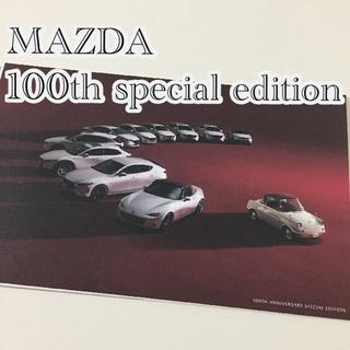 マツダ(マツダ)のマツダ 100周年記念カード6枚セット R360クーペ ロードスター(ノベルティグッズ)