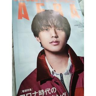 アサヒシンブンシュッパン(朝日新聞出版)のAERA(アート/エンタメ/ホビー)