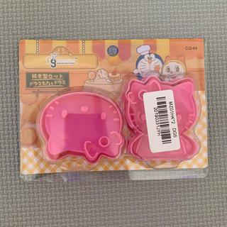 ハローキティ(ハローキティ)の【新品未使用】ハローキティ クッキー型(調理道具/製菓道具)