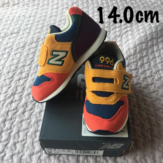 New Balance(ニューバランス)の【新品未使用】NBキッズスニーカー 14.0cm キッズ/ベビー/マタニティのベビー靴/シューズ(~14cm)(スニーカー)の商品写真