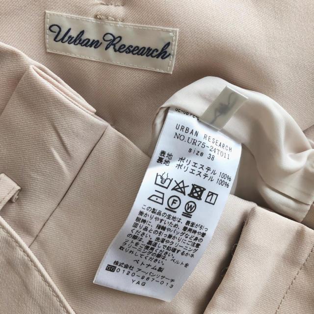 URBAN RESEARCH(アーバンリサーチ)の【美品】URBAN RESEARCH ワイドタックパンツ レディースのパンツ(カジュアルパンツ)の商品写真