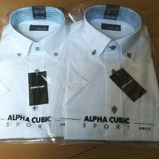 アルファキュービック(ALPHA CUBIC)の白のストライプワイシャツ2枚セット(シャツ)