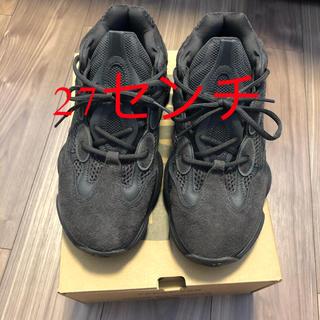 アディダス(adidas)のadidas yeezy 500 中古(スニーカー)