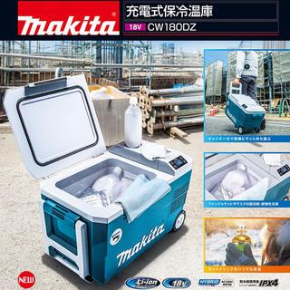 マキタ 18v クーラーボックス 冷蔵庫 cw180