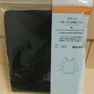 ムジルシリョウヒン(MUJI (無印良品))の綿であったか Vネック八分袖Tシャツ(アンダーシャツ/防寒インナー)