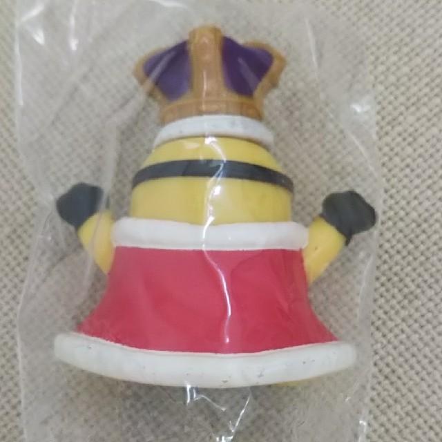 マクドナルド(マクドナルド)のマクドナルド ミニオンズ フィギュア マック エンタメ/ホビーのおもちゃ/ぬいぐるみ(キャラクターグッズ)の商品写真