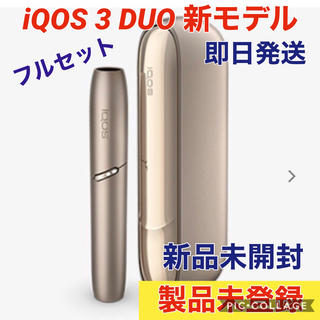 IQOS - 【製品未登録*即日発送】IQOS3  アイコス3  DUO  本体  ゴールド
