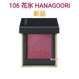 SUQQU - 新品♡SUQQU スック トーンタッチアイズ 106 花氷