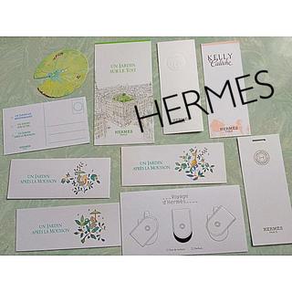 Hermes - エルメス香水ムエット