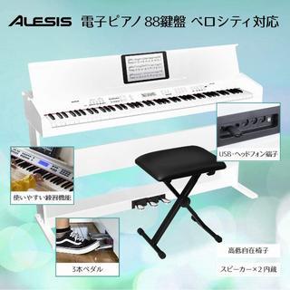 Alesis 88鍵盤 初心者向け 電子ピアノ ライトタッチ鍵盤 【3本ペダル/(電子ピアノ)