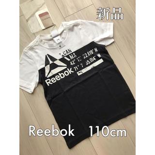 リーボック(Reebok)の新品 reebok リーボック キッズTシャツ 半袖 110cm(Tシャツ/カットソー)