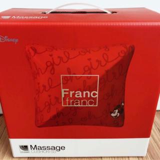 フランフラン(Francfranc)のFrancfranc ルルド マッサージクッション ディズニーコラボ(マッサージ機)