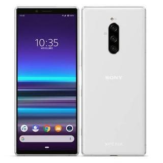 SONY - 新品未使用 Xperia1 802SO ホワイト 判定〇 SIMフリー 送料無料