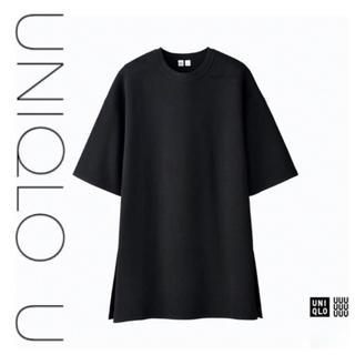 ユニクロ(UNIQLO)の【未使用】UNIQLO  U ユニクロ ミラノリブ クルーネック チュニック(チュニック)