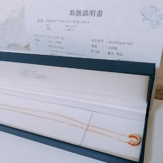 ジュエリーツツミ(JEWELRY TSUTSUMI)のツツミ K18YGダイヤモンドプチネックレス(ネックレス)