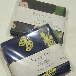 mina perhonen - *2枚セット* ミナペルホネン ふろしき 風呂敷 ハンカチ お弁当包み むす美