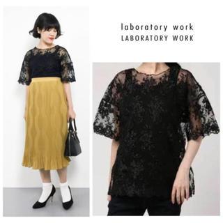 ラボラトリーワーク(LABORATORY WORK)の新品定価¥7,560♡ラボラトリーワーク♡レースツインセット(カットソー(半袖/袖なし))
