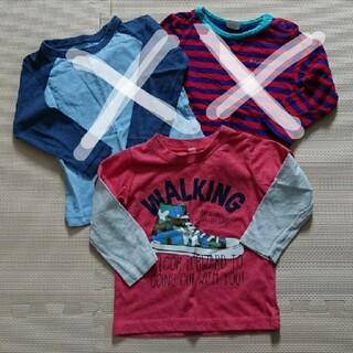 ニシマツヤ(西松屋)の長袖Tシャツ 3枚セット(Tシャツ/カットソー)