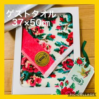 FEILER - セール 新品 フェイラー ゲストタオル  37×50㎝