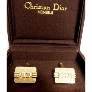 クリスチャンディオール(Christian Dior)のクリスチャンディオール カフスセット 箱付(カフリンクス)