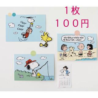 SNOOPY - スヌーピー ポストカード ポスター