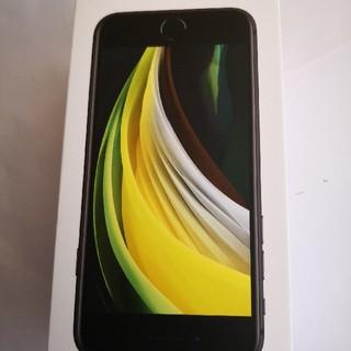 iPhone - 美品 iPhone SE2 第二世代 128gb simフリー