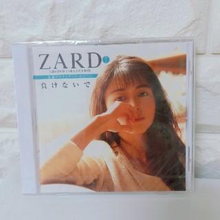 ZARD新品未開封アルバム(ポップス/ロック(邦楽))