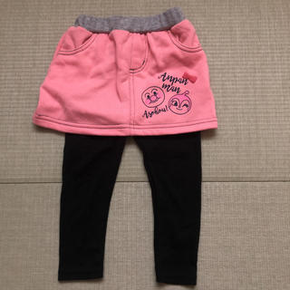 アンパンマン(アンパンマン)のアンパンマン スカート ロング丈スカッツ 女の子 ピンク 90(パンツ/スパッツ)