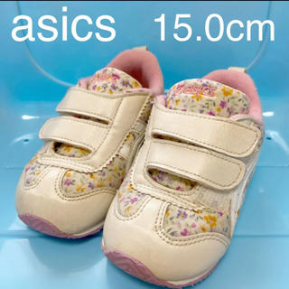 アシックス(asics)のasics アシックス スニーカー 15.0cm すくすく (スニーカー)