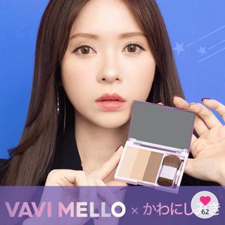 dholic - 新品⭐ VAVI MELLO×かわにしみき♥シェーディング&アイブロウ