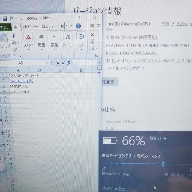 富士通(フジツウ)のノートパソコン Microsoft Office付 富士通 らくらくパソコン  スマホ/家電/カメラのPC/タブレット(ノートPC)の商品写真