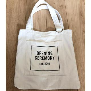 OPENING CEREMONY - OPENING CEREMONY(オープニングセレモニー) トートバッグホワイト