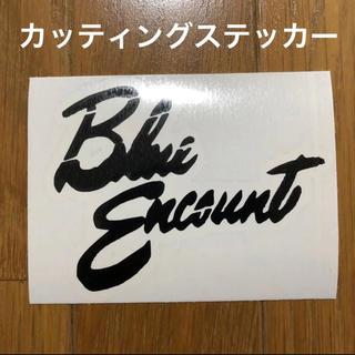 ブルエン BLUE ENCOUNT ロゴ カッティングステッカー(ミュージシャン)