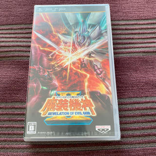 バンダイナムコエンターテインメント(BANDAI NAMCO Entertainment)のスーパーロボット大戦OGサーガ 魔装機神II REVELATION OF EVI(携帯用ゲームソフト)