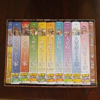 大草原の小さな家 DVDコンプリートBOX DVD(TVドラマ)