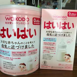 ワコウドウ(和光堂)の新品のハイハイ缶とスティックパック(乳液/ミルク)