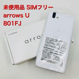 フジツウ(富士通)の新品未使用 SIMフリー FUJITSU arrows U 801FJ 389(スマートフォン本体)