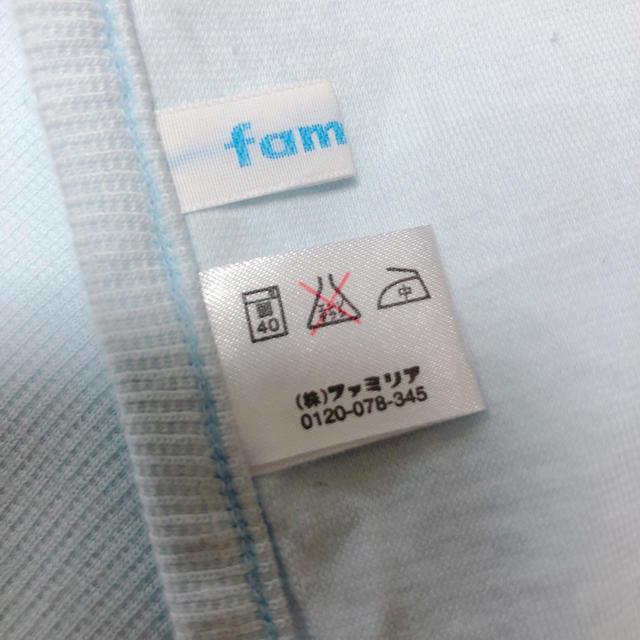 familiar(ファミリア)のmmm様専用 キッズ/ベビー/マタニティのこども用ファッション小物(おくるみ/ブランケット)の商品写真