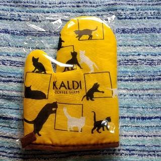 カルディ(KALDI)の【KALDI】カルディ ミトン:ネコバッグ(収納/キッチン雑貨)