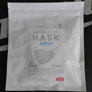 ユニクロ(UNIQLO)のUNIQLO エアリズムマスク3P Sサイズ(その他)